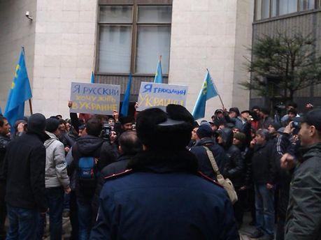 Протистояння у Криму
