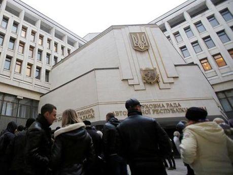 Мітинг під ВР Криму