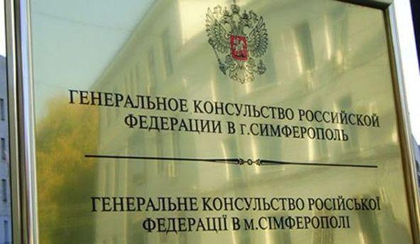 Генконсул Росії у Криму: Все непогано