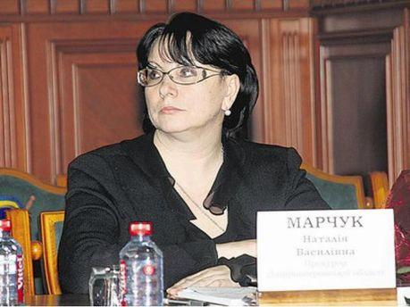 Наталія Марчук