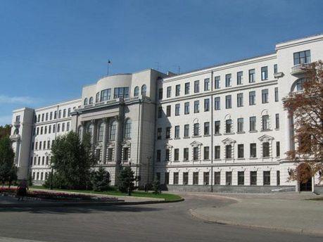 Дніпропетровська облрада