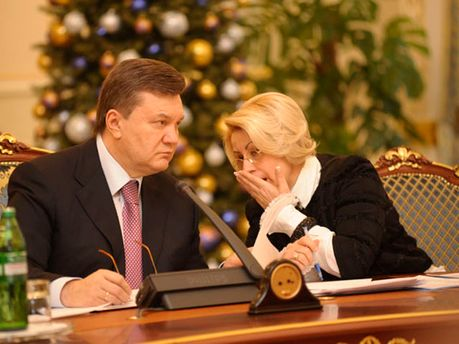 Янукович и Герман