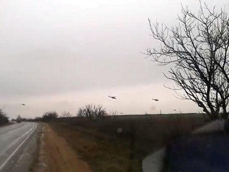 Армійські вертольоти
