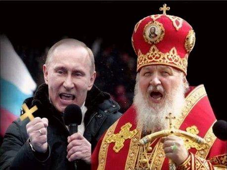 Патріарх Кирило і Путін