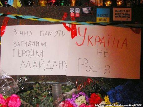 Хода у Дніпропетровську