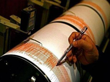 Зафиксировали землетрясение