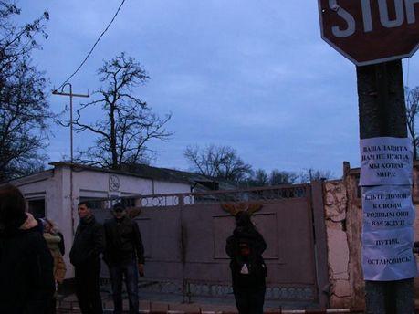 Селище Новофедорівка