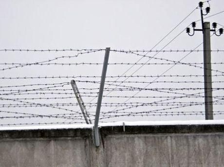 Место лишения свободы