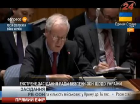 Представитель Великобритании на заседании ООН