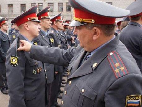 Російські правоохоронці