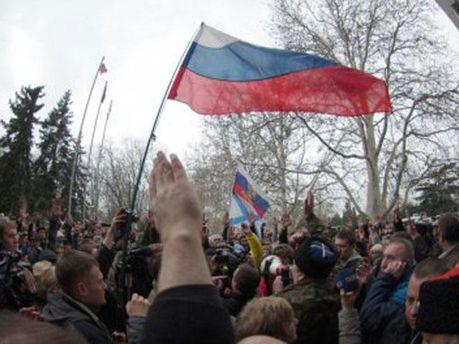 Демонстранти