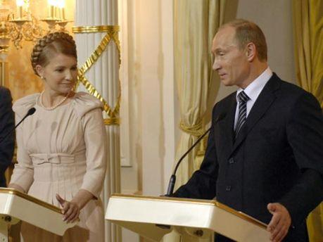 Юлія Тимошенко та Володимир Путін