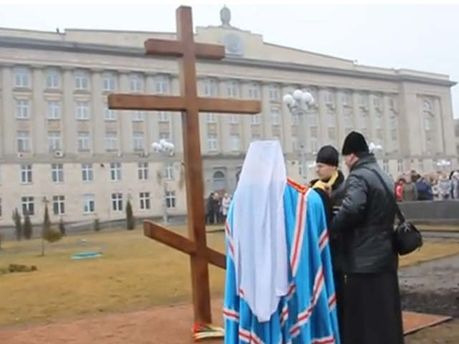 Хрест на знак пам'яті про Героїв Небесної Сотні