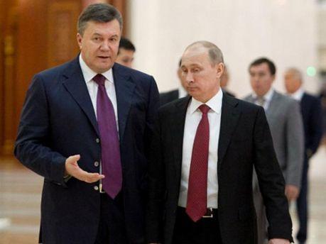 Янукович незаконно звернувся до Путіна