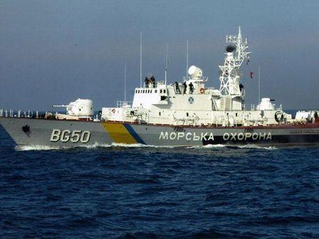 Пограничный корабль
