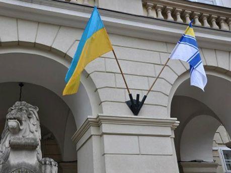 Повісили прапор ВМС України