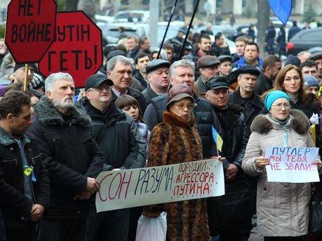 Антивоенный митинг в Днепропетровске
