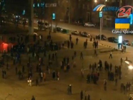 Online-трансляція багатотисячного мітингу і сутичок у Донецьку
