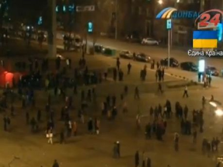 Online-трансляция многотысячного митинга и столкновений в Донецке