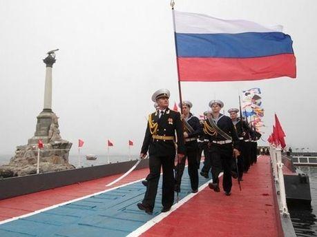 Чорноморський флот Росії