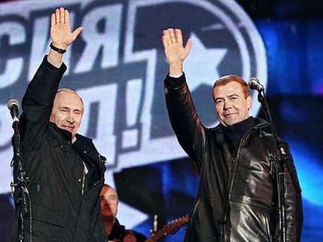 Путин и Медведев