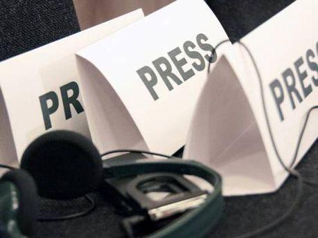Молодчики напали на иностранных журналистов