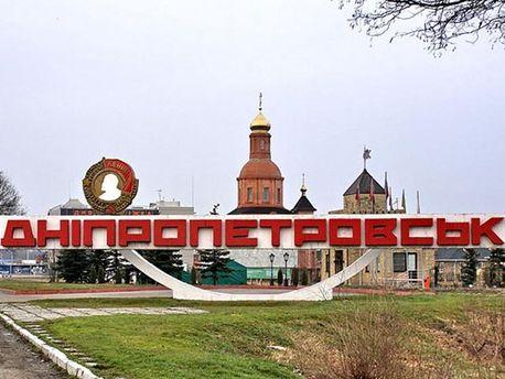 В Днепропетровске выявили псевдожурналистов