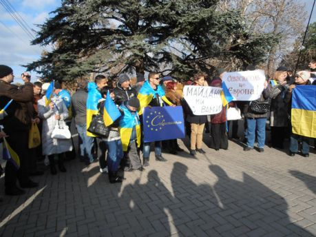 Евромайдан в Крыму