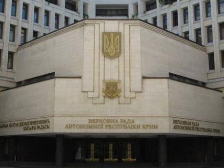 Верховная Рада Крыма
