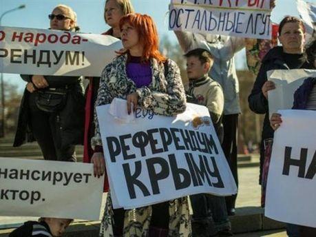 16 березня в Криму пройде референдум