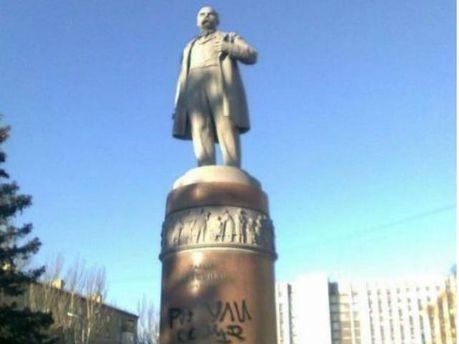 Осквернили памятник в Донецке