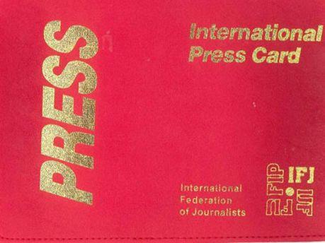 Похитили журналистов