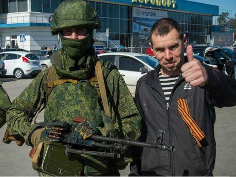 Самооборона Криму