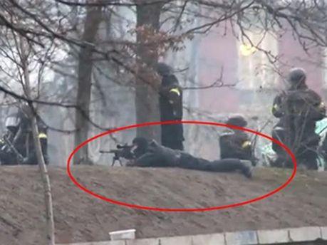 Снайперы расстреливали протестующих