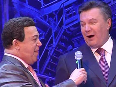 Иосиф Кобзон и Виктор Янукович