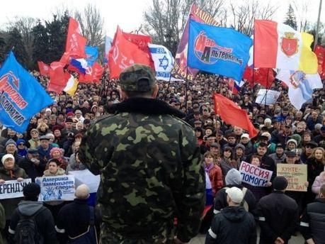 Проросійський мітинг в Одесі