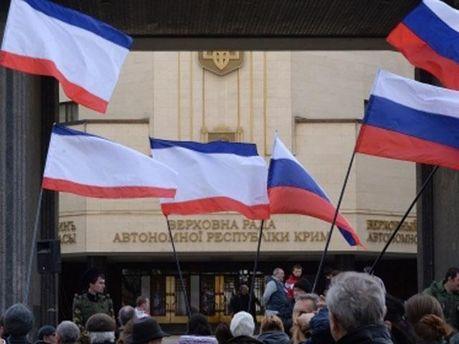 Мітинг у Сімферополі