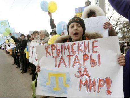 Протест у Криму