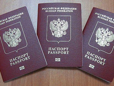 Російскі паспорти