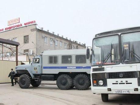 Блокировка фабрики Roshen в Липецке
