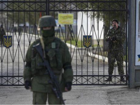 Протистояння в Криму