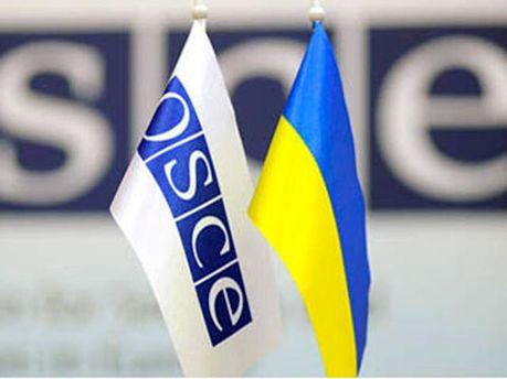 ОБСЄ направить спостерігачів в Україну