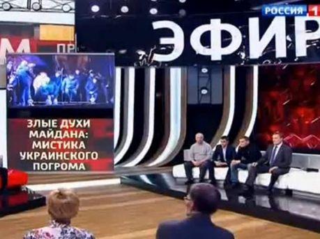 Эфир российской программы