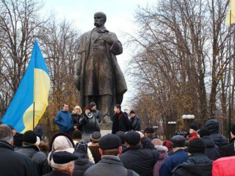 Євромайдан У Луганську