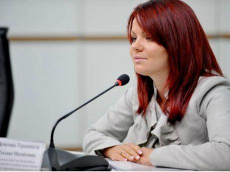Татьяна Чечетова-Террашвили