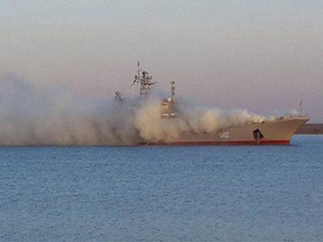 РФ захоплює українські кораблі