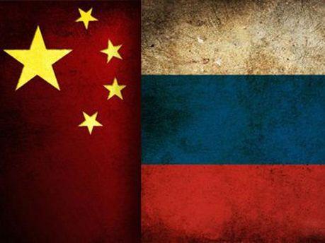 Китай-Росія