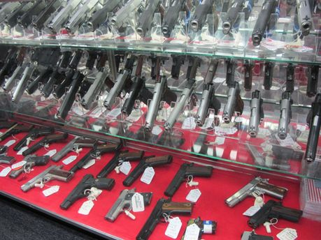 Магазин оружия