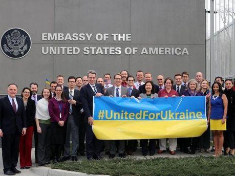 Сотрудники посольства США