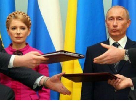 Володимир Путін і Юлія Тимошенко
